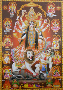 "India Crafts Goddess Durga Killing The Demon/Hindu Goddess Poster - Reprint on Paper (Unframed : Size 10""X16 Inches)"