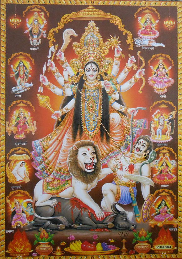 India Crafts Goddess Durga Killing The Demon/Hindu Goddess Poster - Reprint on Paper (Unframed : Size 10