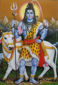 "Blessing Lord Shiva with Nandi Poster/ Hindu God Poster (Unframed : 10"" X 16"" Inches)"