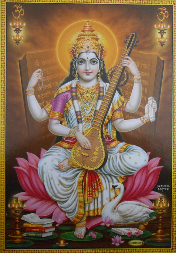 India Crafts Goddess of Knowledge : Saraswati/Hindu Goddess Poster - Reprint on Paper (Unframed : Size 10