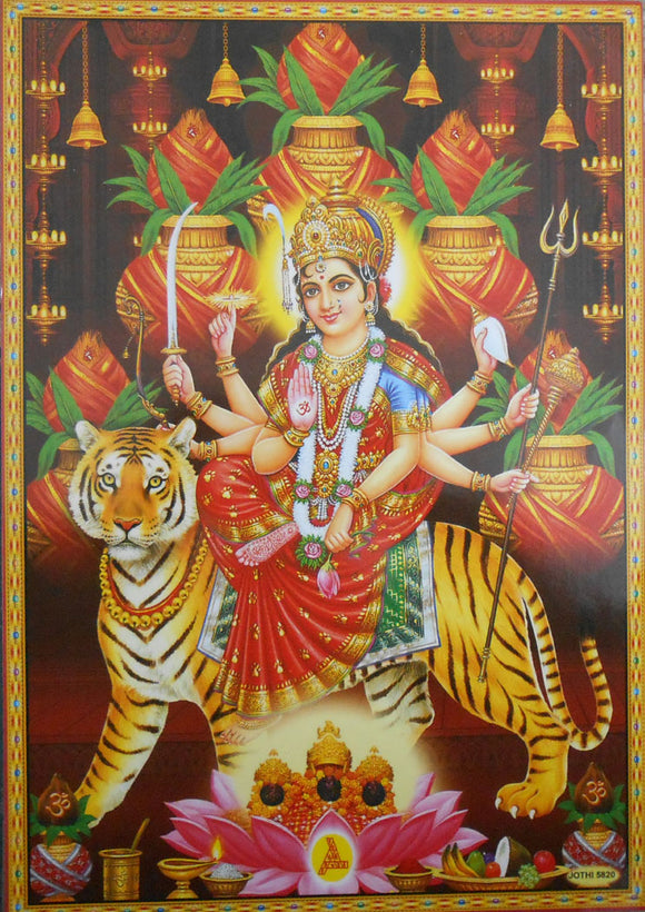 India Crafts Goddess Durga on her Vehicle Lion/Hindu Goddess Poster - Reprint on Paper (Unframed : Size 10