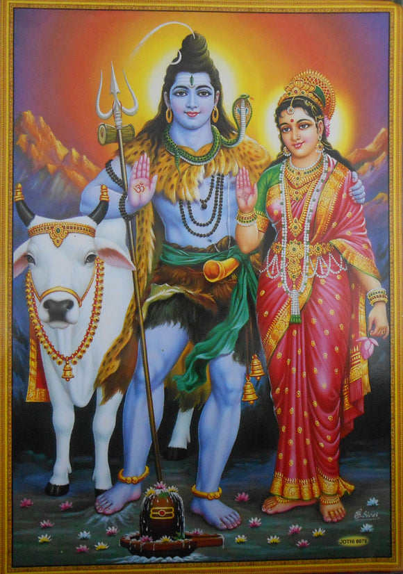 India Crafts Blessing Shiva Parvati with Nandi/Hindu God Poster - Reprint on Paper (Unframed : Size 10