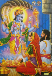 "Birth of Lord Krishna Poster/ Hindu God Poster (Unframed : 10"" X 16"" Inches)"