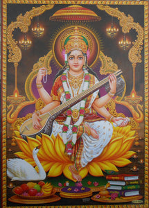 "India Crafts Goddess Saraswati/Hindu Goddess Poster - Reprint on Paper (Unframed : Size 10""X16 Inches)"