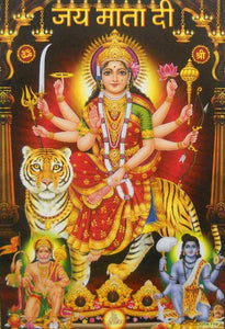 "Blessing Goddess Durga and other Hindu Gods /Hindu God Poster (Unframed : 10"" X 16"" Inches)"