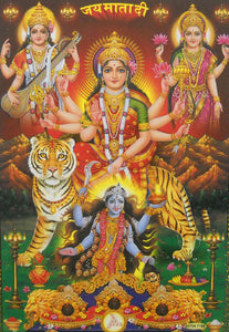 "Goddess Durga and other Hindu Goddesses / Hindu God Poster (Unframed : 10"" X 16"" Inches)"