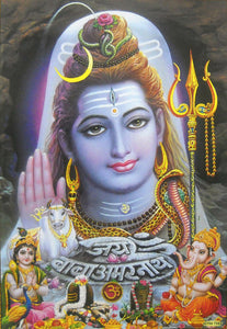 "Blessing Lord Shiva Poster/ Hindu God Poster (Unframed : 10"" X 16"" Inches)"