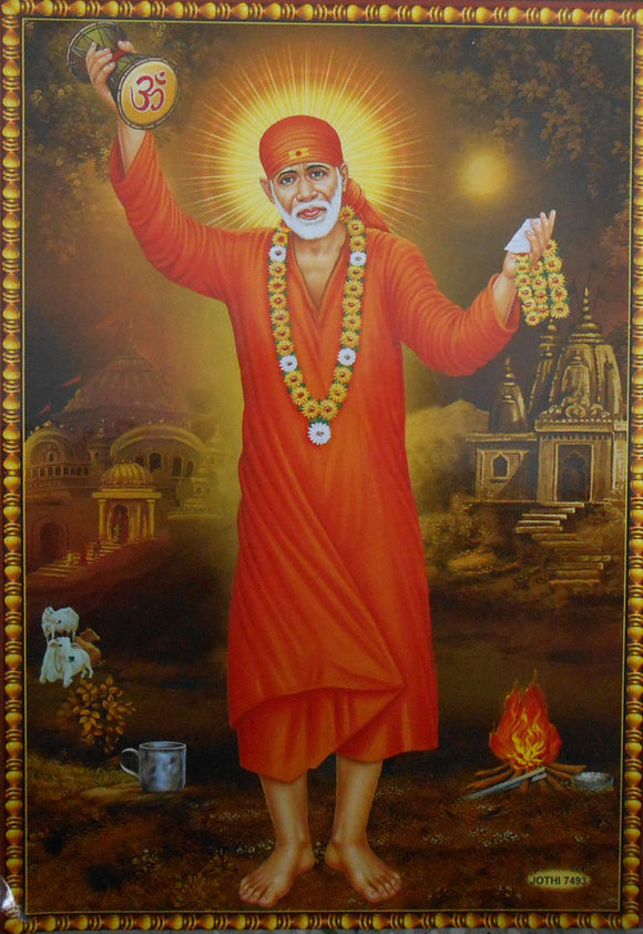 India Crafts Shirdi Sai Baba : Sabka Maalik Ek/Hindu God Poster - Reprint on Paper (Unframed : Size 10