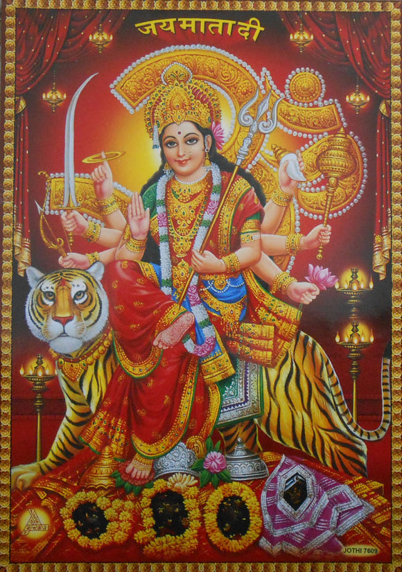 India Crafts Goddess Durga/Sheran Wali MATA/Hindu God Poster - Reprint on Paper (Unframed : Size 10