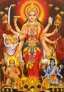 "Blessing Goddess Durga and other Hindu Gods / Hindu God Poster (Unframed : 10"" X 16"" Inches)"