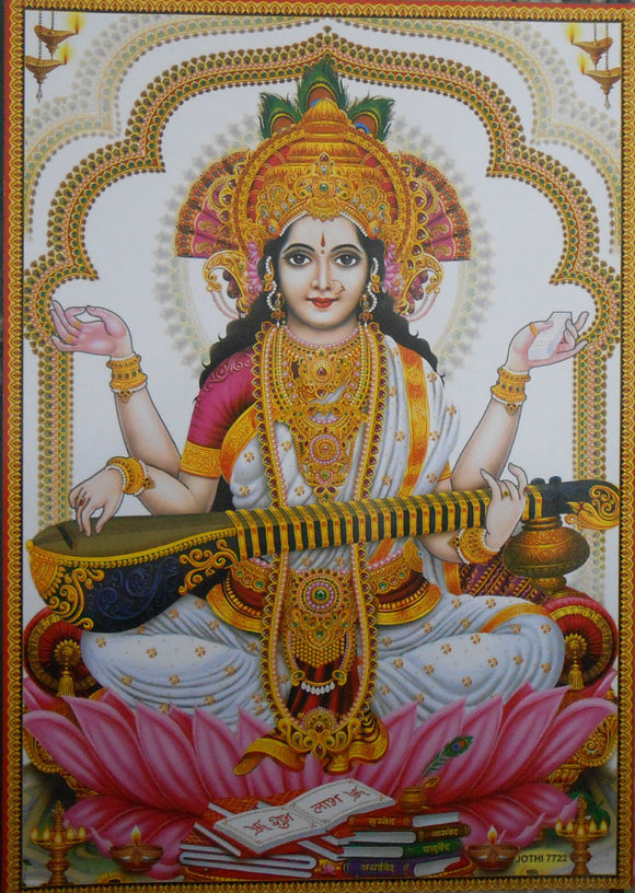 India Crafts Goddess of Knowledge Mother Saraswati/Hindu God Poster - Reprint on Paper (Unframed : Size 10