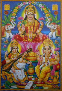 "India Crafts Diwali Poojan/Pujan : Lakshmi Ganesha Saraswati/Hindu God Poster - Reprint on Paper (Unframed : Size 10""X16 Inches)"