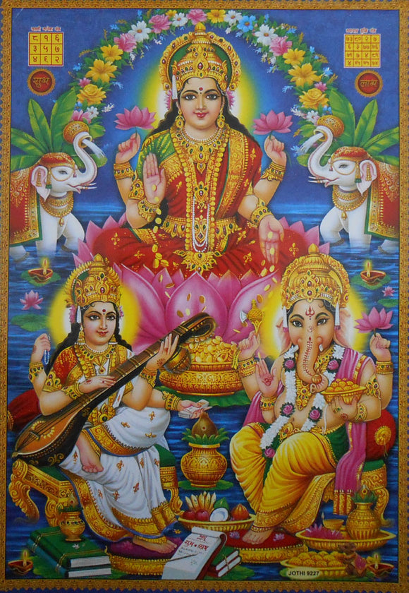 India Crafts Diwali Poojan/Pujan : Lakshmi Ganesha Saraswati/Hindu God Poster - Reprint on Paper (Unframed : Size 10