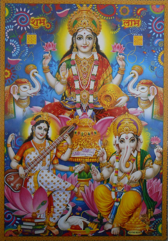 India Crafts The Trio : Lakshmi Ganesha Saraswati/Hindu God Poster - Reprint on Paper (Unframed : Size 10