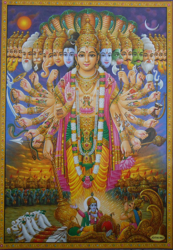 India Crafts Lord Krishna Showing Virat Roop to Arjuna/Hindu God Poster - Reprint on Paper (Unframed : Size 10