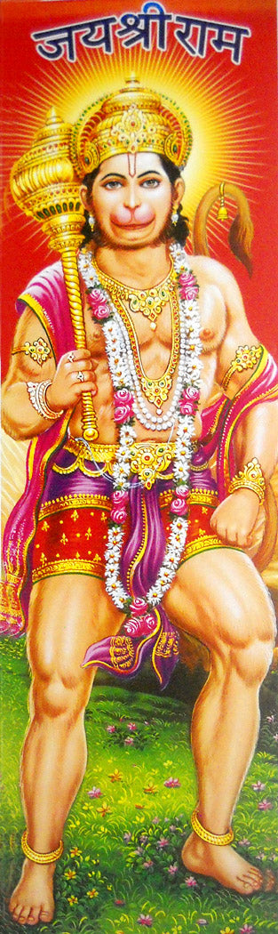 Lord Hanuman/ Hindu God Poster : Reprint on Paper (Unframed 11