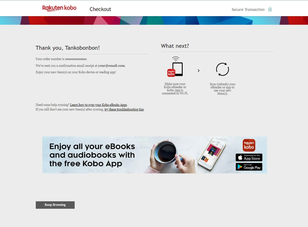 Kobo post-purchase page