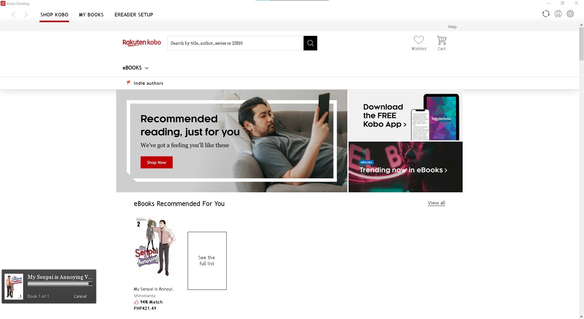 Your recently bought eBook syncing with the Kobo app
