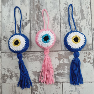 Baby/Toddler Hanging Pom Pom (6139055407266)