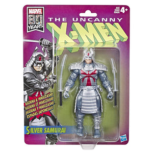 Silver Samurai X-Men Marvel Legends Vintage Action Figure