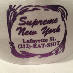 *new* Supreme Eat Shit Meshback 5 Panel DS
