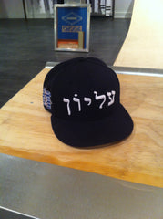 Supreme Hebrew Logo New Era