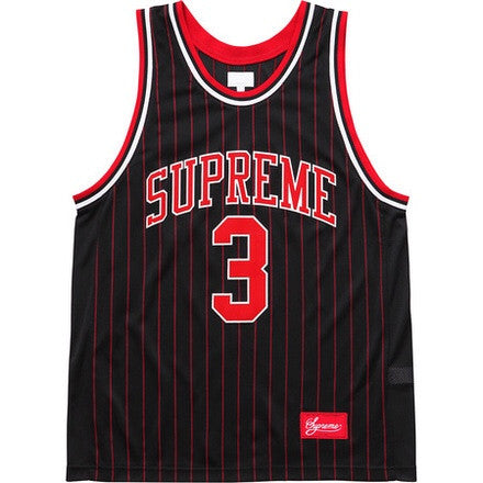 Supreme Crossover Basketball Jersey - Large DS