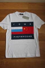 Gosha Rubchinskiy Flag Graphic Tee - Small DS