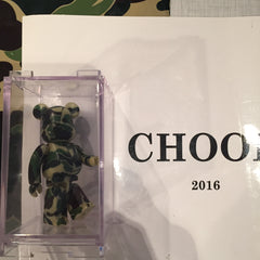 Bape Bearbrick Figurine - DS