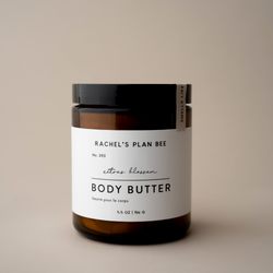 Limited Edition | Body Butter