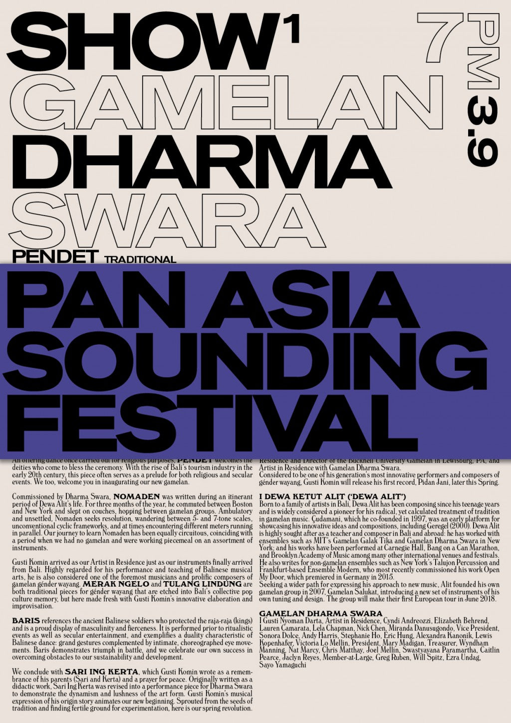 Stille Studio: Pan Asia Sounding Festival