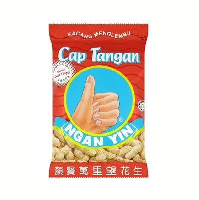 Original Menglembu Roasted Groundnuts 120g