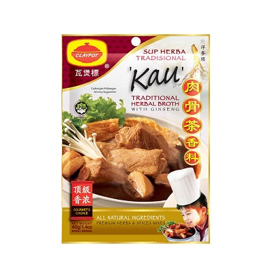 'Kau' Traditional Herbal Broth with Ginseng