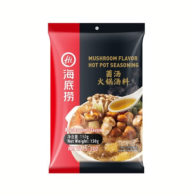 Mushroom Flavour Hot Pot Seasoning
