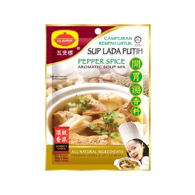 Pepper Spice Soup Mix