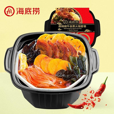 Self-Heating Beef Hot Pot - Spicy Flavour