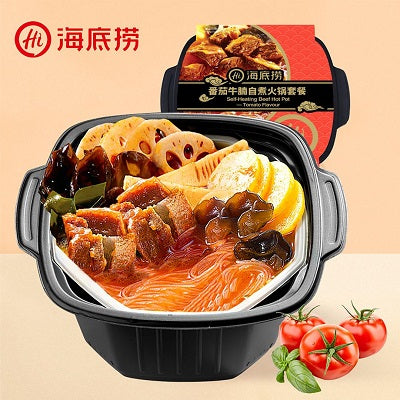 Self-Heating Beef Hot Pot - Tomato Flavour