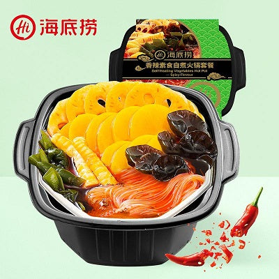 Self-Heating Vegetable Hot Pot - Spicy Flavour