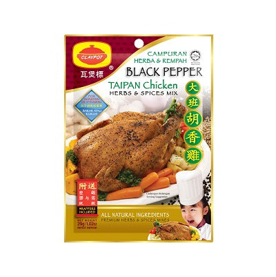 Taipan Chicken Herbs & Spices Mix