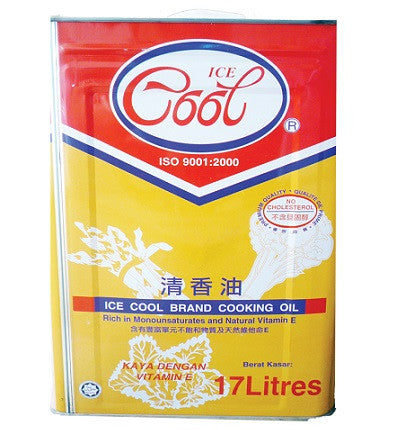 Ice Cool Edible Cooking Oil