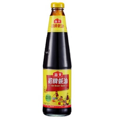 Sign Oyster Sauce