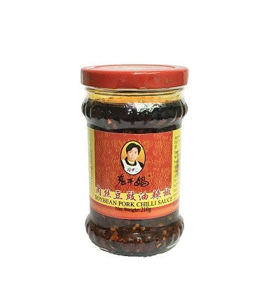 Laoganma Soybean Pork Chilli Sauce