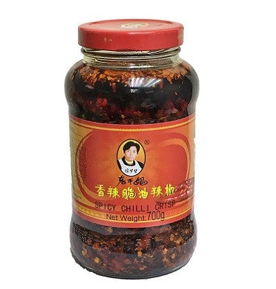 Laoganma Spicy Chili Crisp (Giant size)