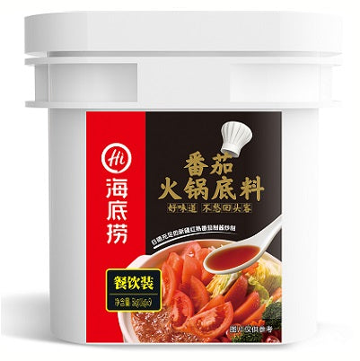 Tomato Hot Pot Seasoning (Tub)