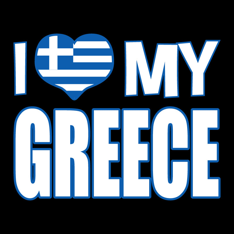 I love my Greece