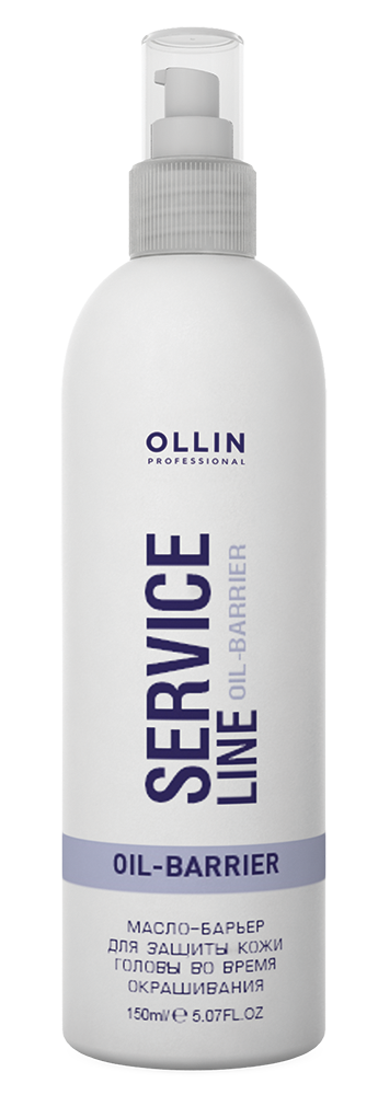 OLLIN SERVICE LINE Oil-barrier 150ml