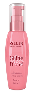 OLLIN SHINE BLOND Aliejukas Omega-3 50ml