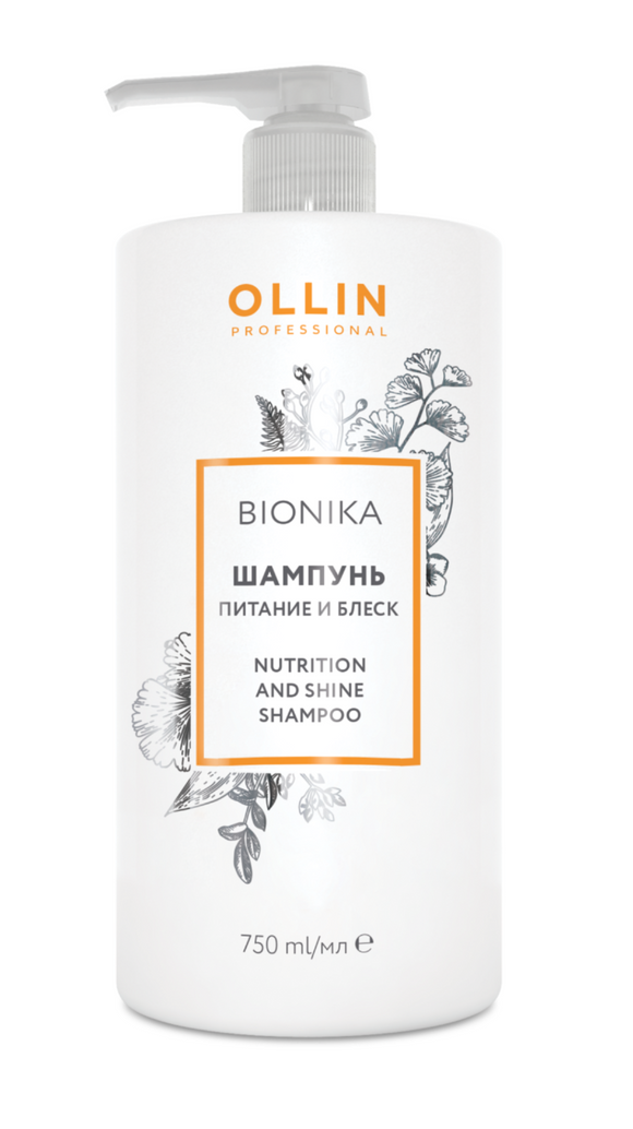 OLLIN Bionika Nutrition and shine  Šampūnas