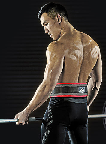 Adidas Nylon Weightlifting Belt - Fitshop - 3