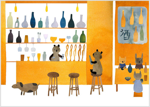 Golden Sake and Beer Bar Birthday Card - Front & Company: Gift Store